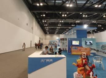 2013北京文化数码产业博览会