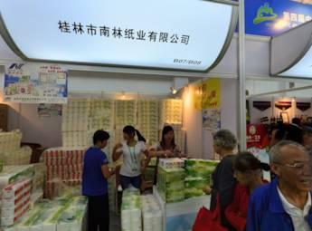 桂林市南林纸业有限公司