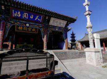 山西代县武圣庙