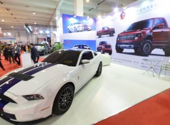 2013第九届上海国际汽车改装博览会