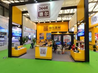 2013第十七届亚洲国际动力传动与控制技术展览会3