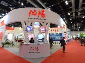 2013第十二届中国国际住宅产业博览会(二)