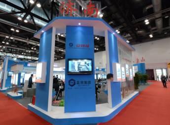 2013第十二届中国国际住宅产业博览会(一)