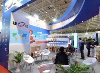 第三、四届IEOE中国(北京)国际食用油产业博览会