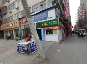 河南郑州陈砦村