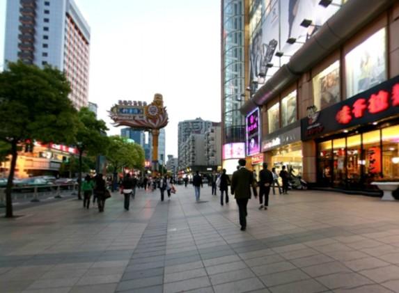 南京湖南路步行街