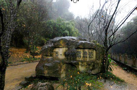 蜀南都江堰(一)