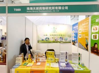 2013第十一届(北京)国际有机食品和绿色食品博览会