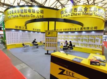2013中国国际建筑五金展