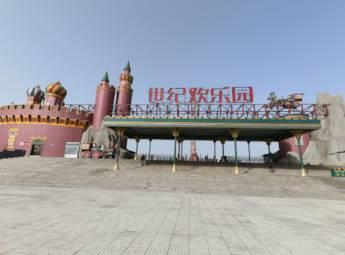 河南郑州世纪欢乐园