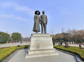 武汉中山公园