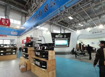广州帝泰尔汽车部件有限公司