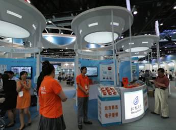 北京北方邦杰科技发展有限公司