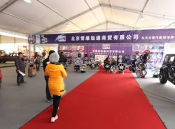 北京博维远通商贸有限公司