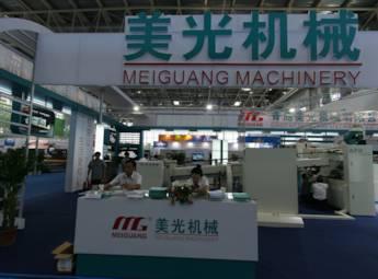 青岛美光机械有限公司