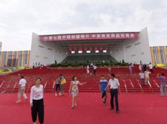 新疆喀什·中亚南亚商品交易会