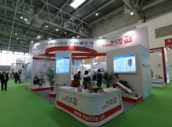 上海海立特种制冷设备有限公司