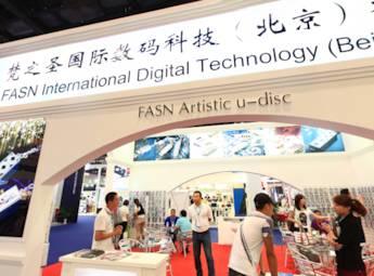 梵之圣国际数码科技有限公司