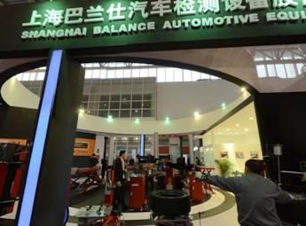 上海巴兰仕汽车检测设备股份有限公司