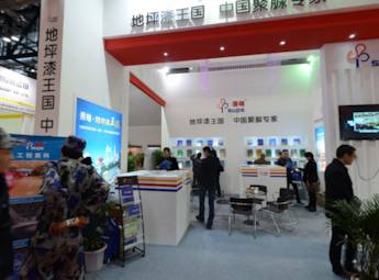 中国国际建筑工程新技术、新工艺、新材料产品及设备博览会