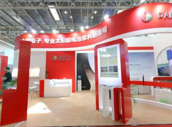 上海大洲电子材料有限公司
