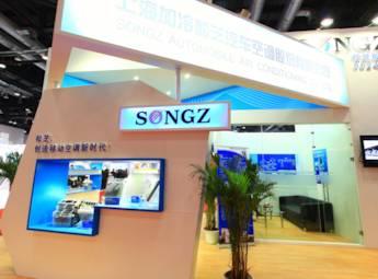 上海加冷松芝汽车空调股份有限公司