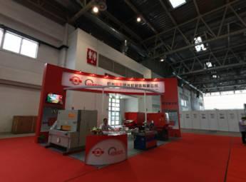 杭州祥生砂光机械制造有限公司