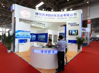 潍坊西水自动化设备有限公司