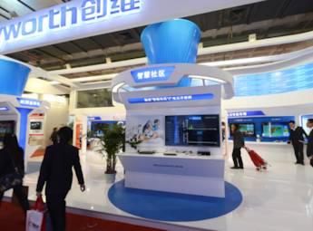 2014中国国际广播电视信息网络展览会