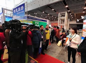 2012浙江(江苏)旅游交易会——360°全景旅游体验