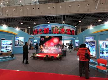 2012浙江(江苏)旅游交易会——温州、杭州