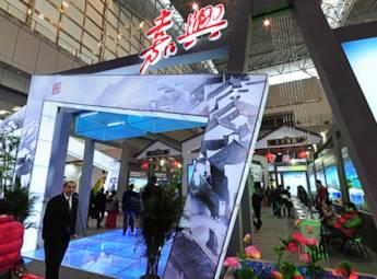 2012浙江(江苏)旅游交易会——台州、嘉兴