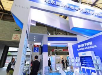 北京星原丰泰电子技术股份有限公司