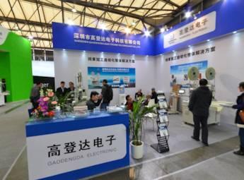 深圳市高登达电子科技有限公司