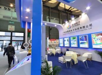 广州市爱浦电子科技有限公司