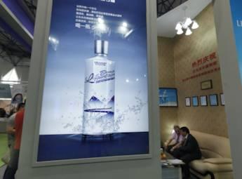 2014第十届国际高端食用油及橄榄油(北京)博览会