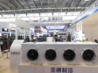 天津市亚通制冷空调设备有限公司