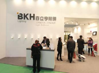 2014年中国(北京)国际照明展览会暨LED照明技术与应用展览会