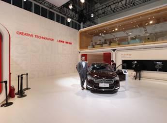 2014第十三届北京国际车展(一)