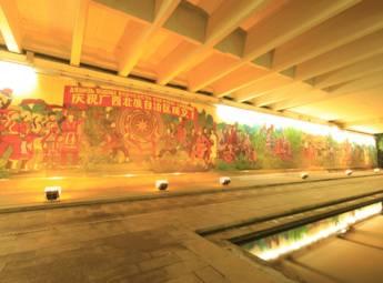 庆祝广西自治区成立壁画