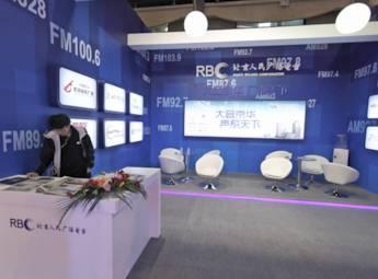 2014世界广告日—北京日