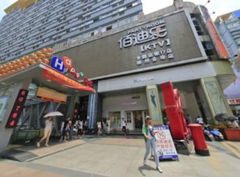 柳州市谷埠商业街