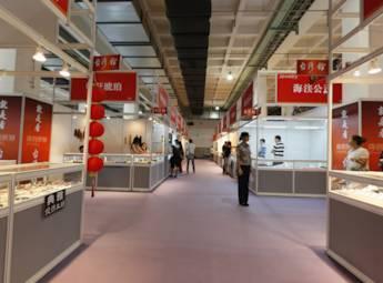 2014北京夏季珠宝展