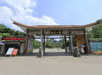广西柳州龙潭公园