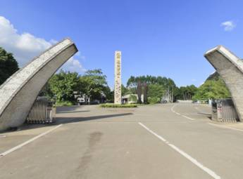 桂林市愚自乐园