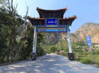 北京珍珠湖