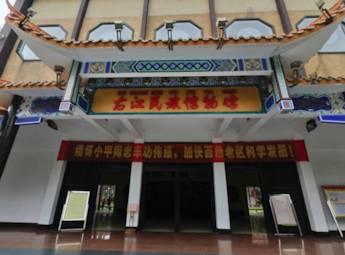 广西右江民族博物馆