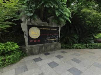 桂林市芦笛岩景区