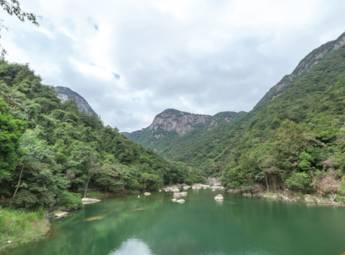 福建九龍谷景區