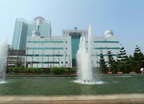 福州國際會展中心